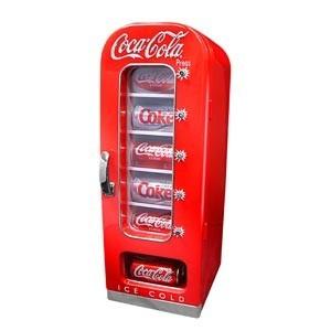 soda-vending-machine