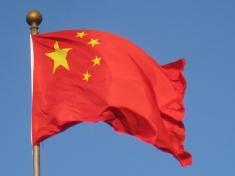 kitajska_zastava